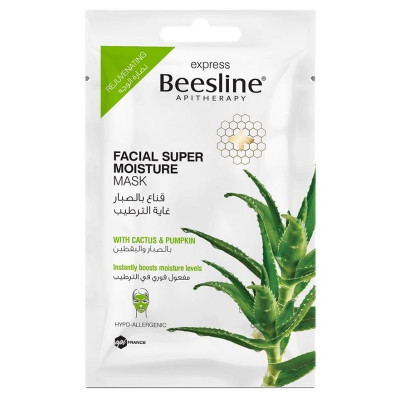 Beesline Face Mask Super Moisture