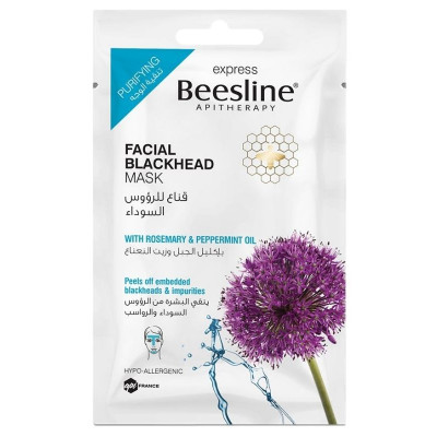 Beesline Purifying Blackhead Face Mask