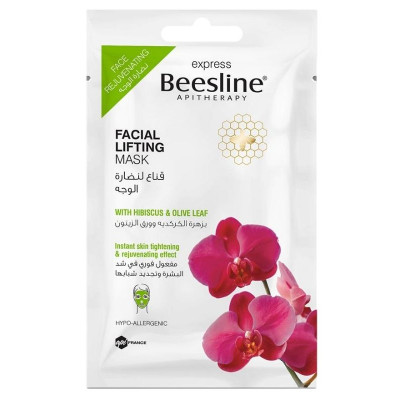 Beesline Lifting & Rejuvenating Face Mask