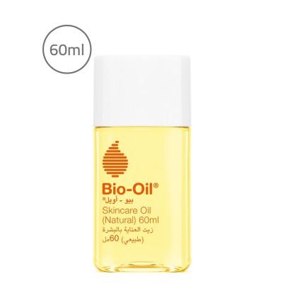 Bio-Oil Skincare Oil (Natural) 60ml