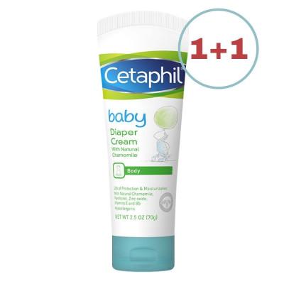 Cetaphil Baby Diaper Cream 70g