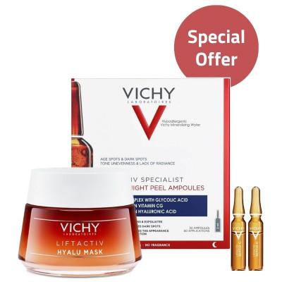 Vichy Liftactiv Glyco-C & Hyalu Mask Set